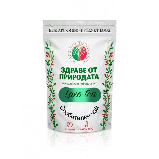 LAXO TEA СЛАБИТЕЛЕН ЧАЙ